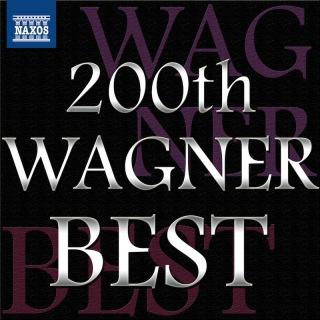 ワーグナー 生誕200周年記念ベストアルバム