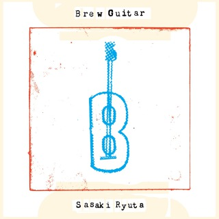 Brew Guitar