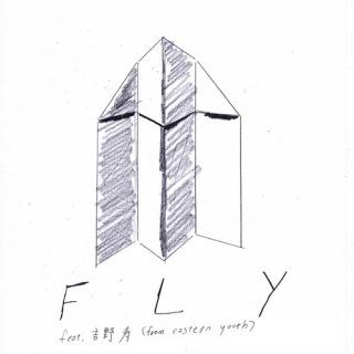 Fly feat. 吉野寿