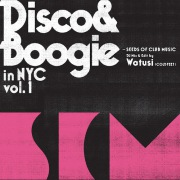 Disco & Boogie in NYC Vol.1 - Seeds of Club Music DJ Mix & Edit by Watusi (COLDFEET)