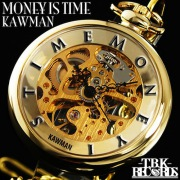 MONEY IS TIME -Single
