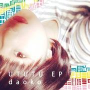 UTUTU EP