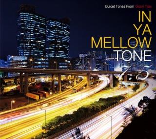 IN YA MELLOW TONE 7.5