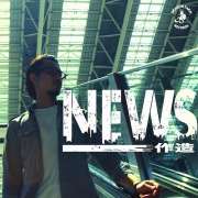 News -Single