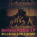 Untouchable EP(24bit/48kHz)