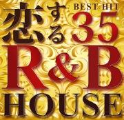 恋するR&B HOUSE -BEST HIT 35-
