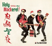 Holy Mackerel! ~狂騒聖夜~