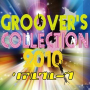 GROOVER'S COLLECTION 2010