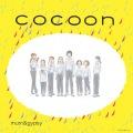 「cocoon」サウンドトラック-B(24bit/48kHz)