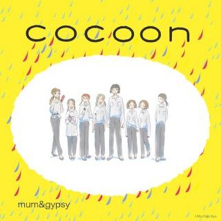 「cocoon」サウンドトラック-C(24bit/48kHz)