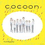 「cocoon」サウンドトラック-D(24bit/48kHz)