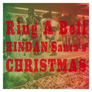 リング・ア・ベル 禁断サンタのクリスマスEP