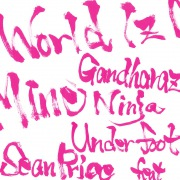 World Iz Mine