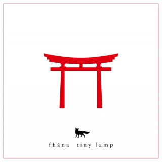 tiny lamp(TV Size)(配信限定パッケージ)