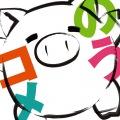 TVアニメ「俺の脳内選択肢が、学園ラブコメを全力で邪魔している」オリジナル・サウンドトラック