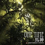 ONE TIME -Single