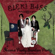 Home Party Garden Party(24bit/48kHz)