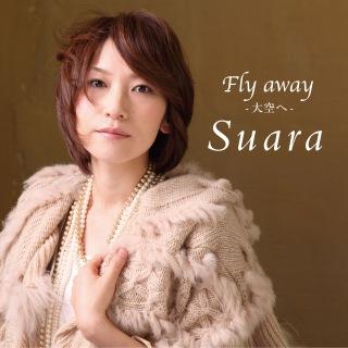 Fly away -大空へ-(24bit/96kHz)