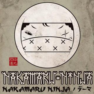 NAKAMARU NINJAのテーマ feat. TAKE-T, ZOVE KING, VADER, ARM STRONG, THUNDER, HI-BREAD, BUFFMAN, 卍LINE, RUDEBWOY FACE, RUEED, DIZZLE, SHADY, STEREON, PEQUU, EXPRESS, アダチマン & J-REXXX -Single