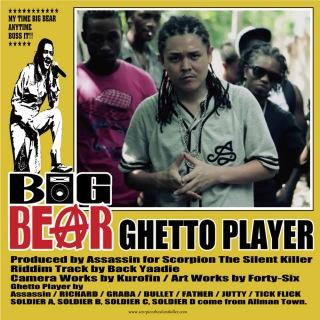 GHETTO PLAYER -Single