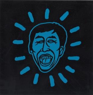 サムライ伝説どついたるねん(WAV ver.)