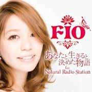 あなたと生きると決めた物語 feat. Natural Radio Station(配信限定パッケージ)