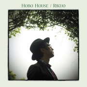 HOBO HOUSE(24bit/44,1kHz)