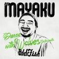 Dance With Wolves (Instrumental Mix)(24bit/48kHz)