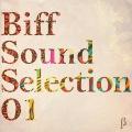 Biff Sound Selection 01(24bit/48kHz)
