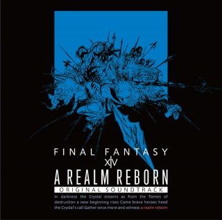 A REALM REBORN : FINAL FANTASY XIV Original Soundtrack(24bit/96kHz)
