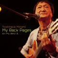My Back Pages 〜All My Best ㈼