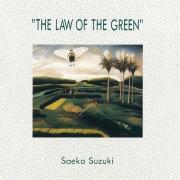 緑の法則 (2.8MHz dsd+mp3)