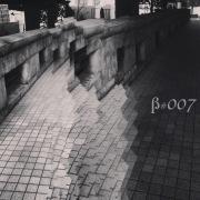 Biff Sound #007