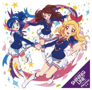 TVアニメ『アイカツ!』OP/EDテーマ「SHINING LINE*/Precious」(24bit/48kHz)