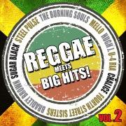 Reggae meets Big Hits! Vol.2(レゲエ・アーティストによる洋楽名曲カヴァー集)