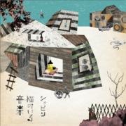 猫のいる音楽(24bit/48kHz)