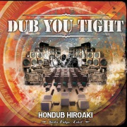 DUB YOU TIGHT(24bit/48kHz)