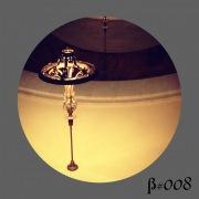 Biff Sound #008(24bit/48kHz)