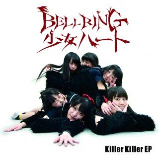 Killer Killer EP(24bit/48kHz)
