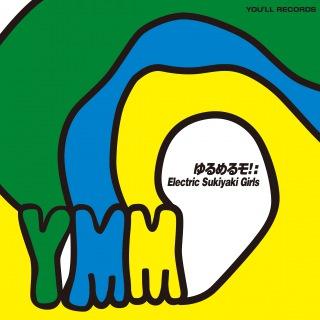 Electric Sukiyaki Girls(24bit/48kHz)