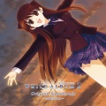 WHITE ALBUM2 Original Soundtrack 〜setsuna〜(24bit/96kHz)