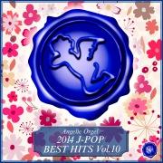 2014 J-POP BEST HITS Vol.10