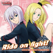 Ride on fight!(24bit/48kHz)