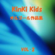 KinKi Kids 作品集 VOL-2