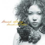 Handmade Soul(24bit/96kHz)