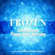 『アナと雪の女王』ピアノ・コレクション