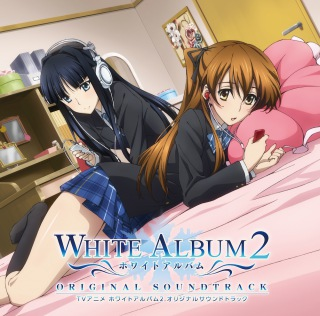 TVアニメ「WHITE ALBUM2」ORIGINAL SOUNDTRACK(24bit/96kHz)
