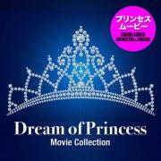 プリンセス・ムービー・コレクション(Dream of Princess - Movie Collection)
