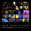 YOUR SONG IS GOOD、6thアルバム『Extended』より人気曲「On」12インチ発売決定