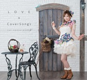 LOVE×CoverSongs(24bit/96kHz)